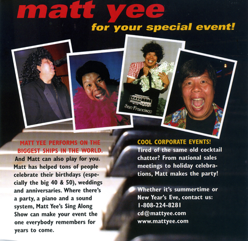 Bring Matt to your next party!